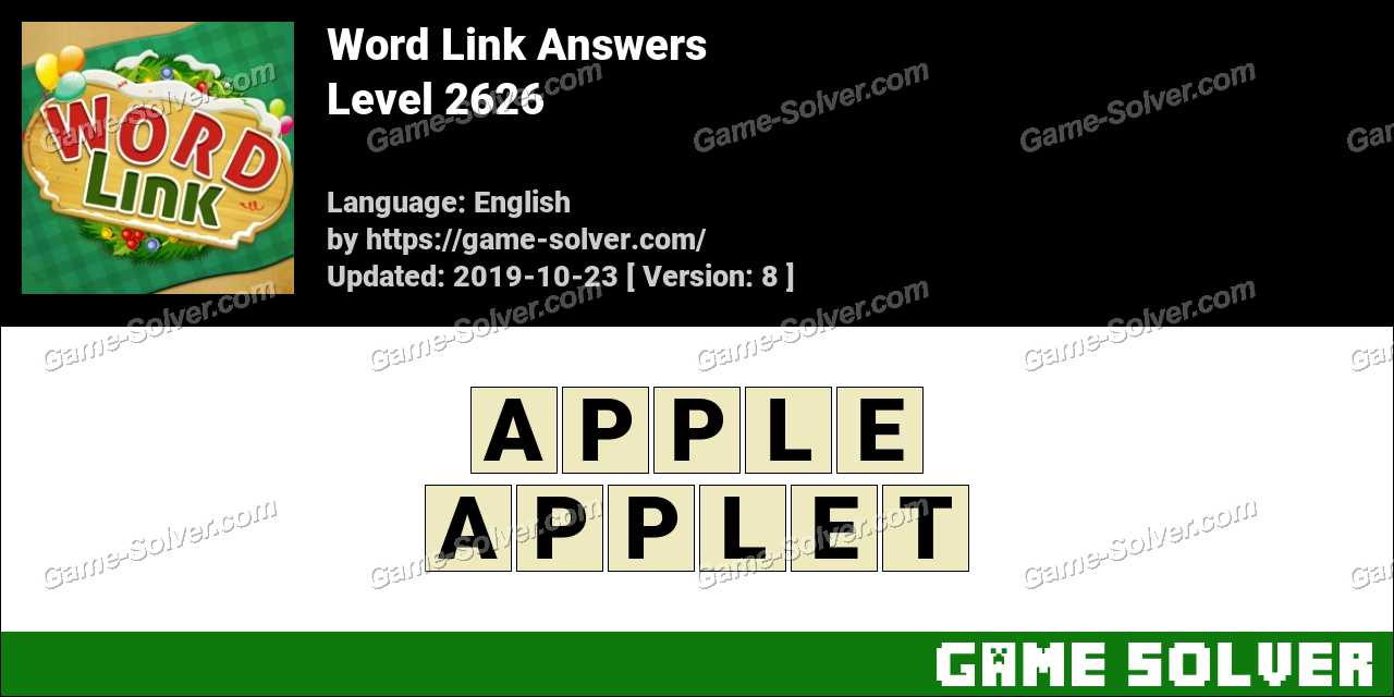 Word Link Level 2626 Answers