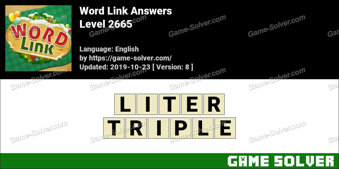 Word Link Level 2665 Answers