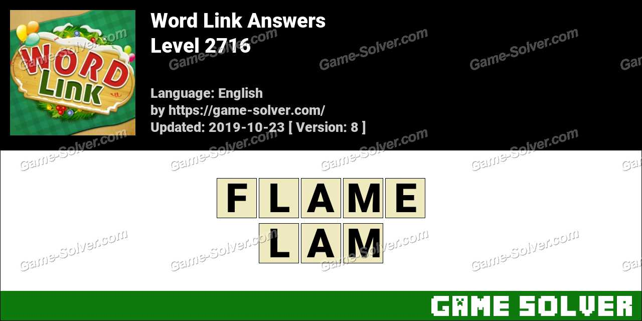 Word Link Level 2716 Answers