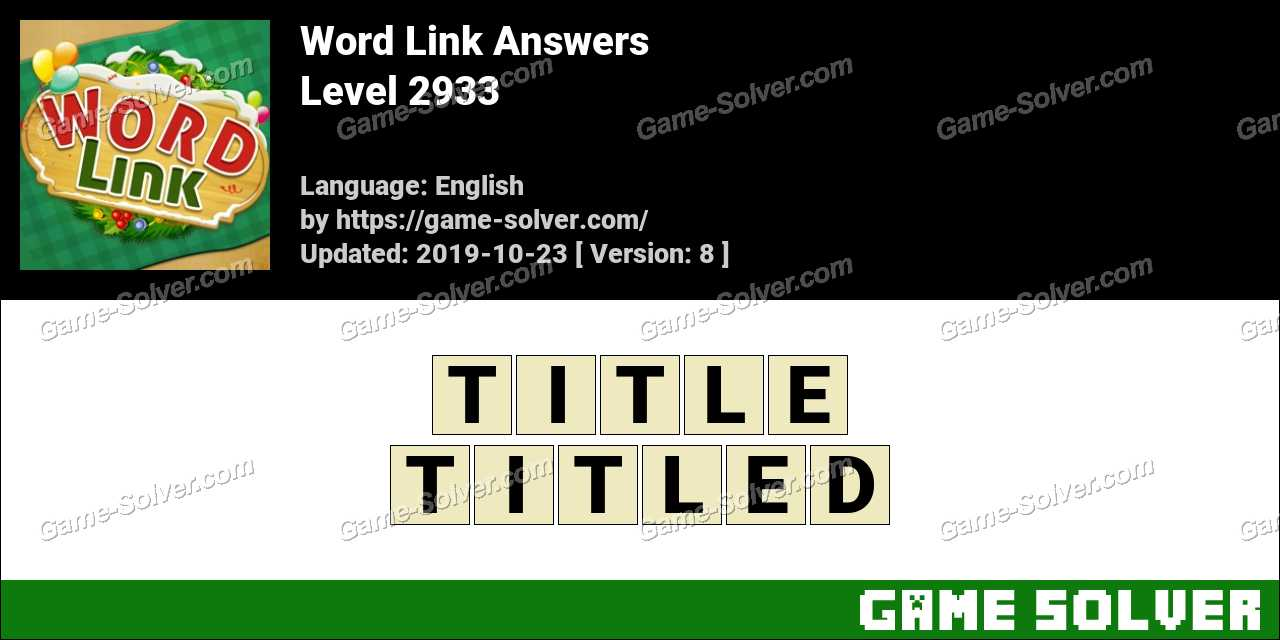 Word Link Level 2933 Answers