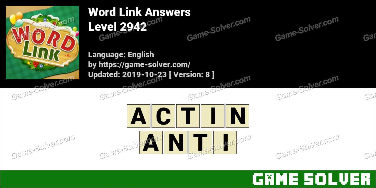 Word Link Level 2942 Answers