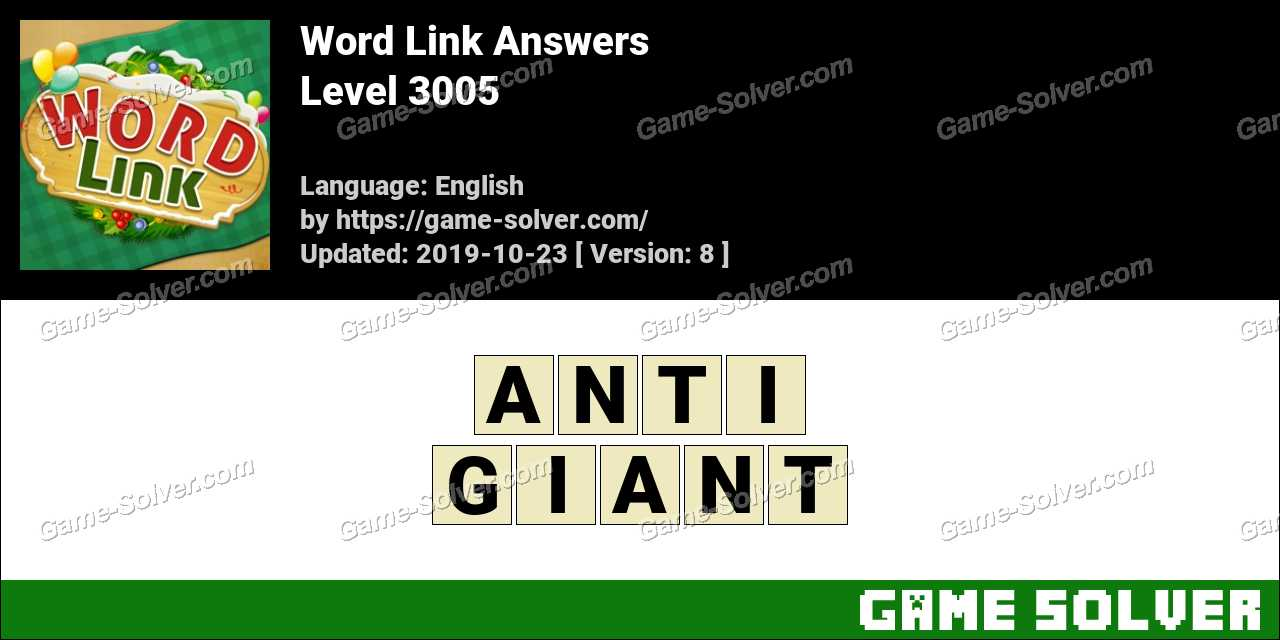 Word Link Level 3005 Answers