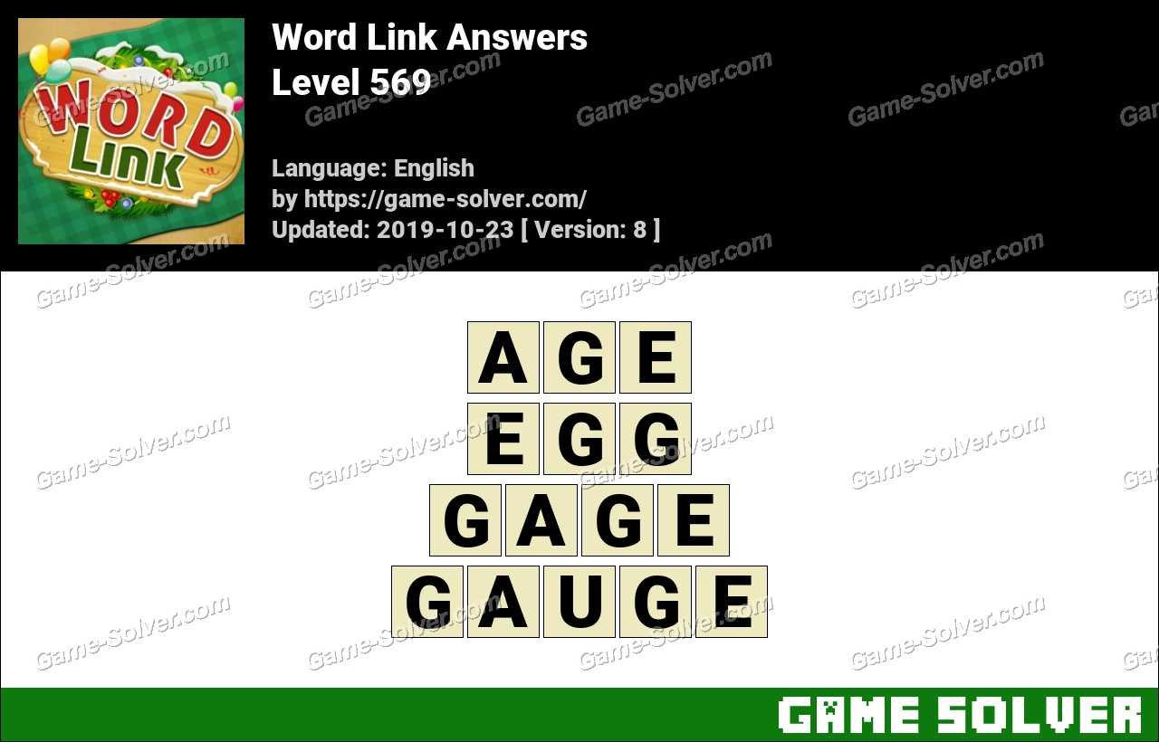 Word Link Level 569 Answers