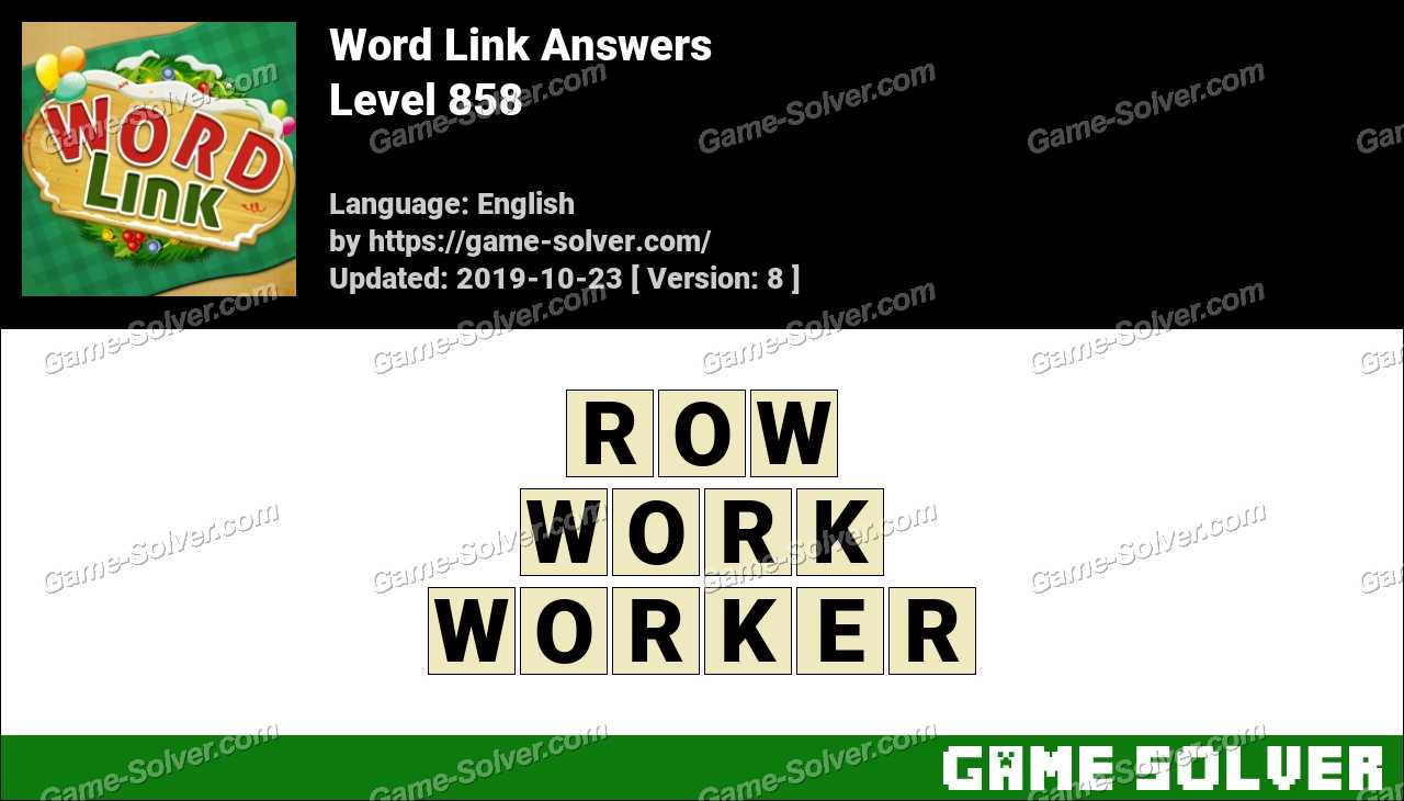 Word Link Level 858 Answers
