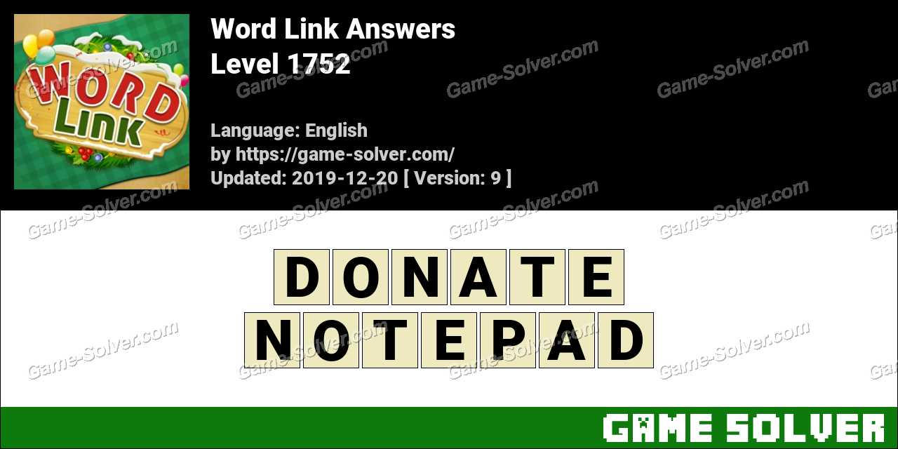 Word Link Level 1752 Answers