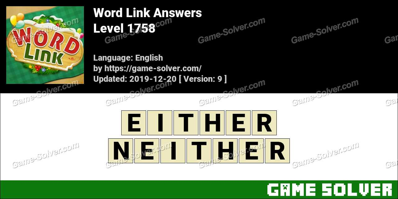 Word Link Level 1758 Answers
