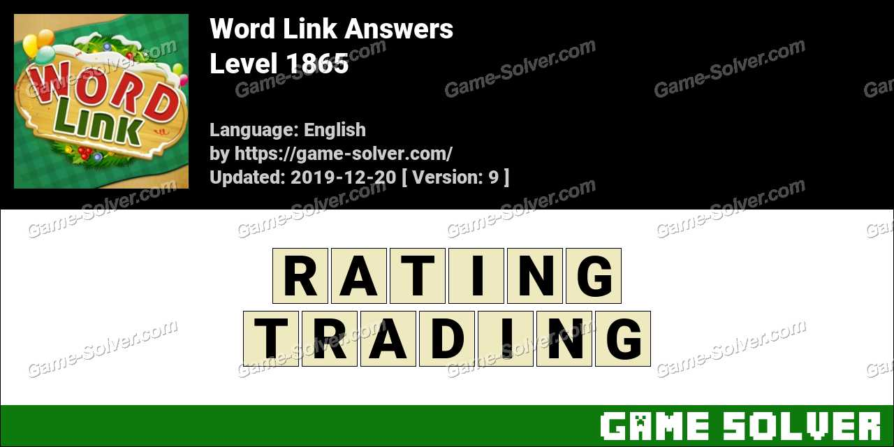 Word Link Level 1865 Answers