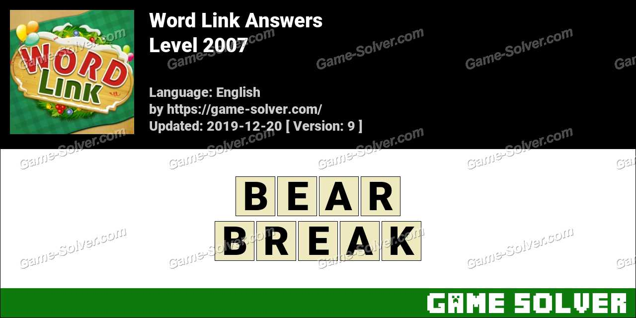 Word Link Level 2007 Answers