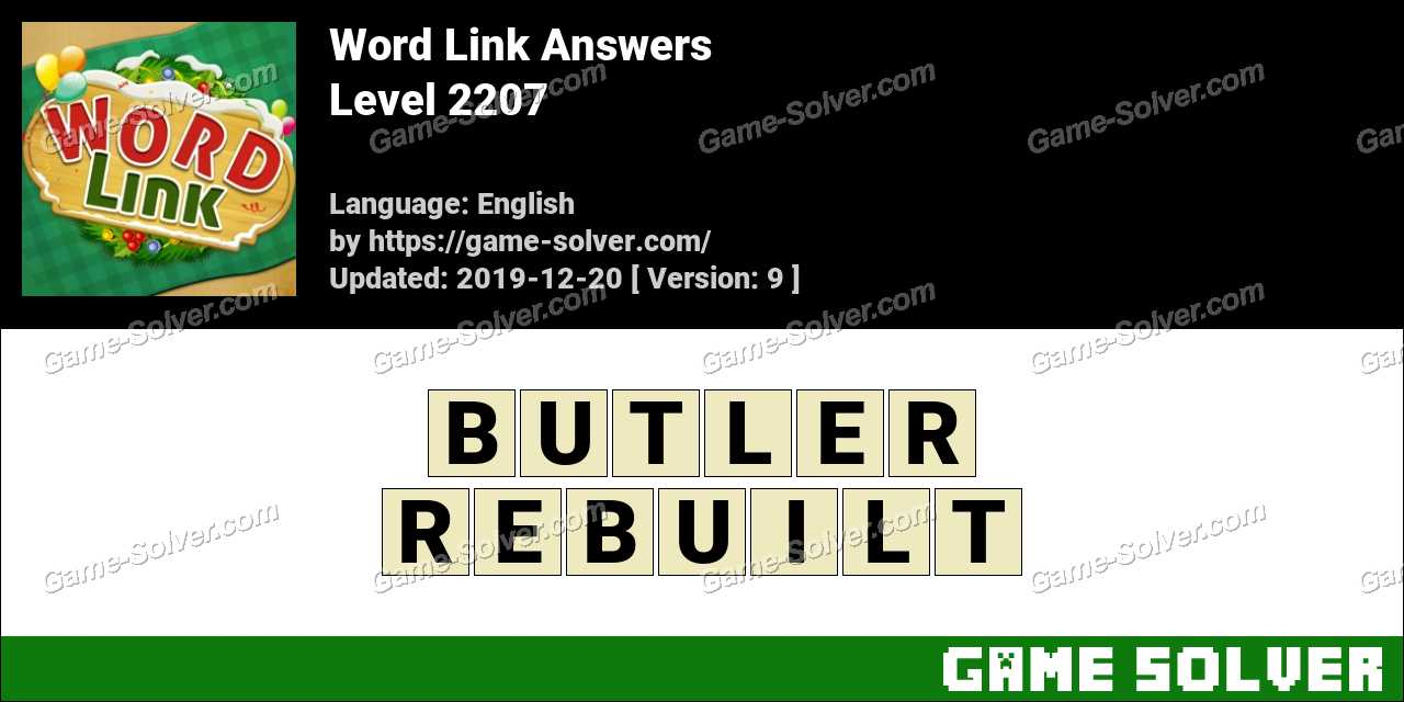 Word Link Level 2207 Answers