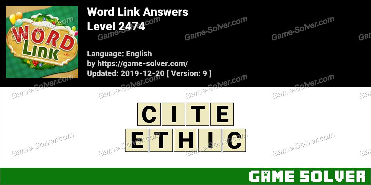 Word Link Level 2474 Answers