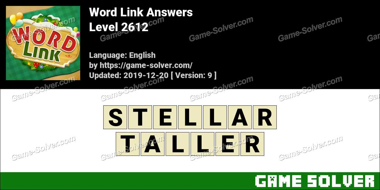 Word Link Level 2612 Answers