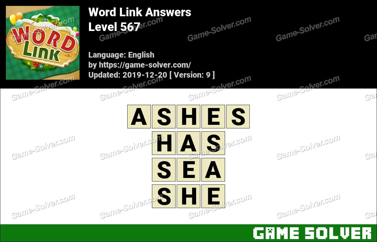 Word Link Level 567 Answers