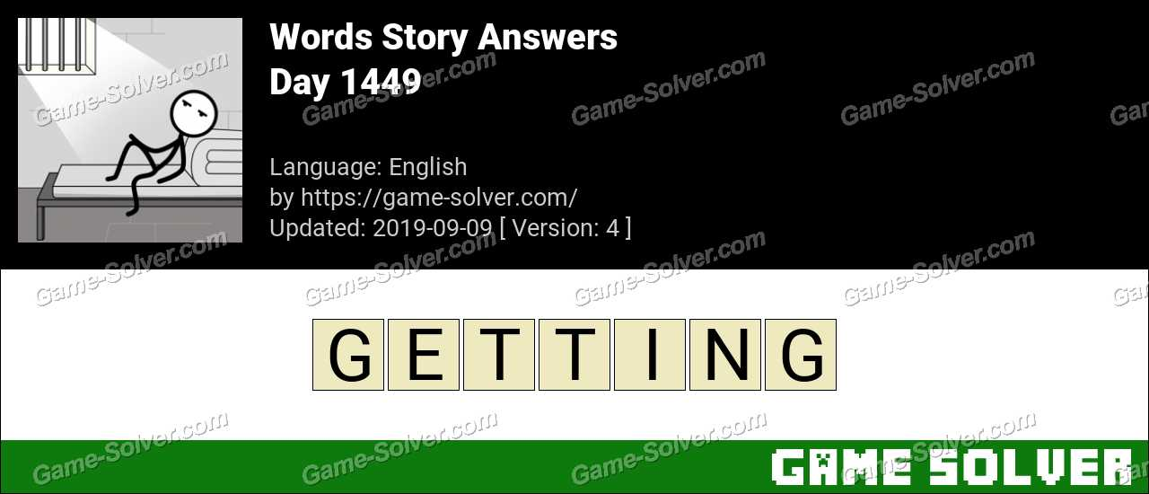 Words Story Day 1449 Answers