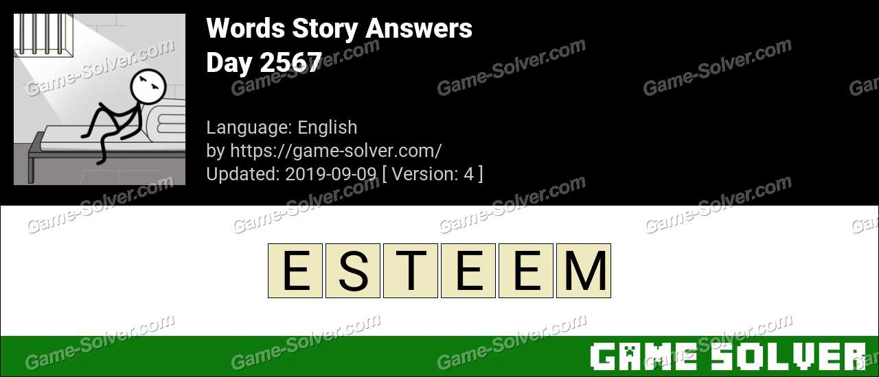 Words Story Day 2567 Answers