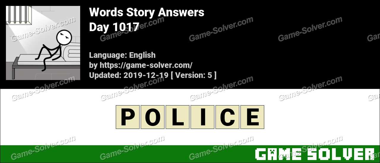 Words Story Day 1017 Answers