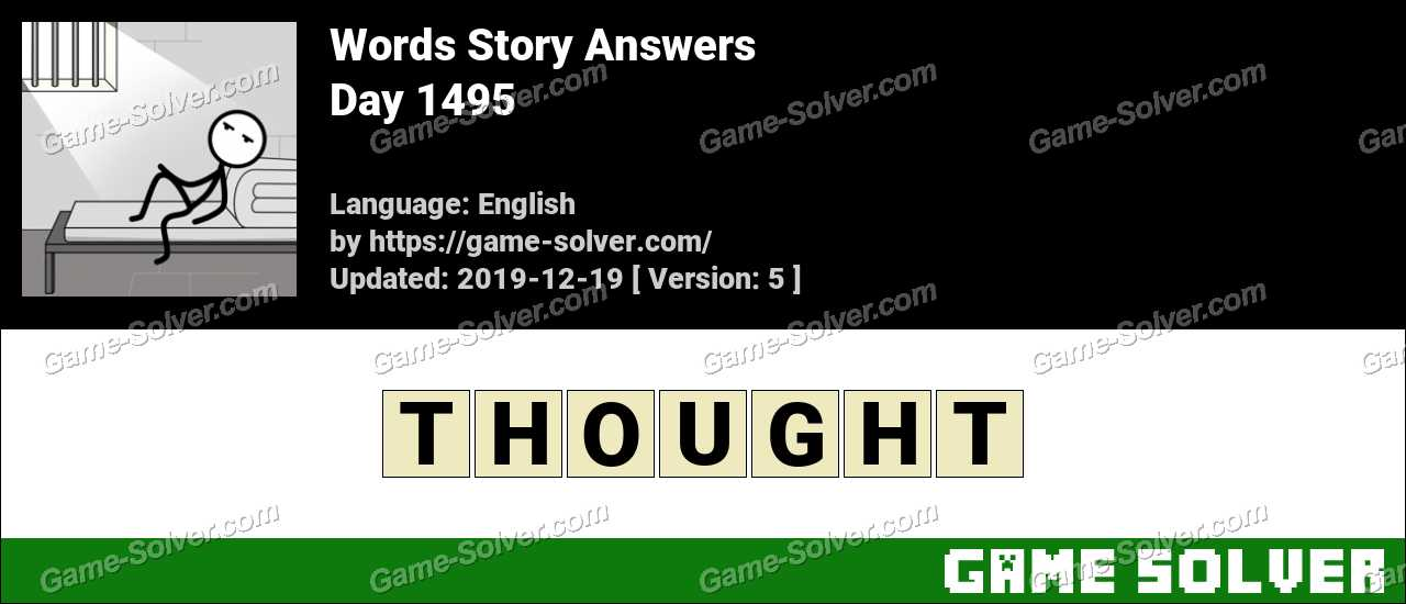 Words Story Day 1495 Answers