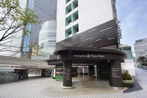 Shinagawa Prince Hotel Image