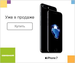 iPhone 7_300*250