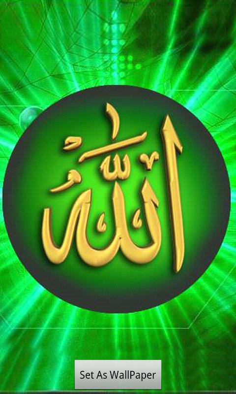 Madina 3d Live Wallpaper Free Allah Wallpapers Hd Apk Download For Android Getjar