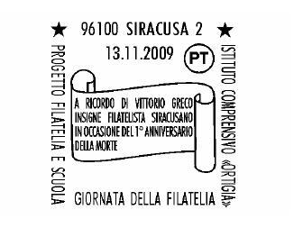 Gli annulli del bollettino delle poste italiane del 12