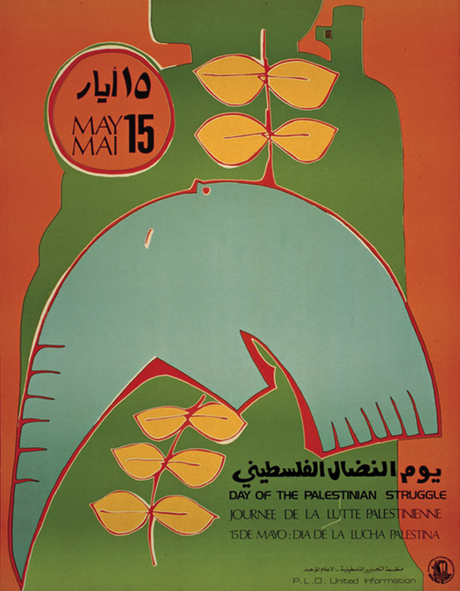 Day of the Palestinian Struggle, 1976, by Mona Saudi