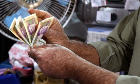 Iran currency crisis