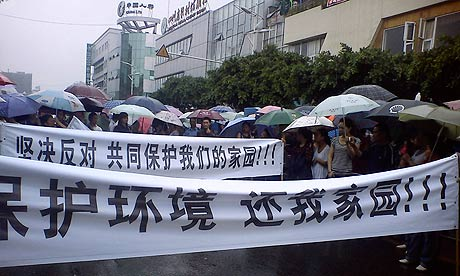 Shifang protests