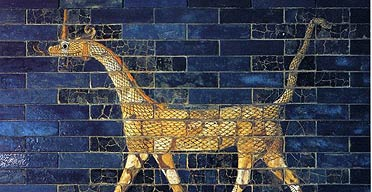 6th century BC glazed brick relief depicting a dragon, from Babylon's Ishtar Gate