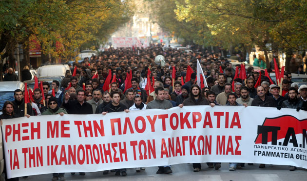 Greek demonstration 'against plutocracy', as the sign says