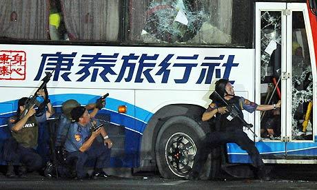 situati penyerangan dengan perlengkapan yang tidak lengkap