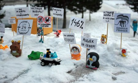 Russian Doll Protesters