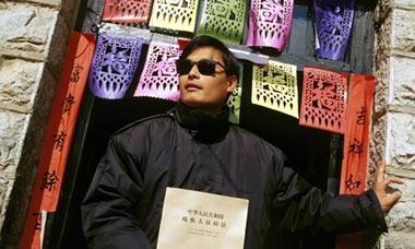 Chen Guangcheng in Shandong