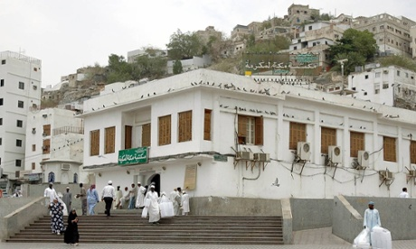 Under threat … The library built to mark the site of the prophet's birthplace.