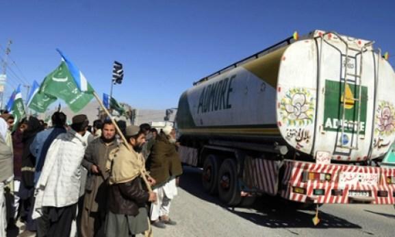 Pakistan drone strike