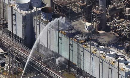 chevron refinery fire richmond california 2012