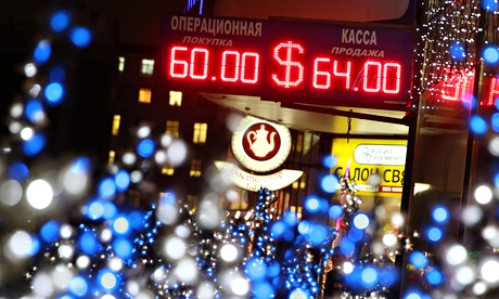 Rouble currency exchange
