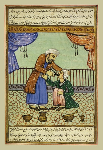A Persian Dentist: An Illustration from the Koran from around 1900.