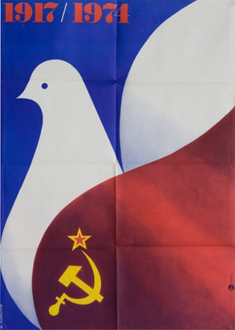 This poster from 1974 featuring a dove and hammer and sickle commemorates the 57th anniversary of the Russian October Revolution that led to the formation of the Soviet Union. Photograph: Michael Nicholson/Corbis