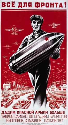 This Soviet propaganda poster was published during the Second World War. It says: