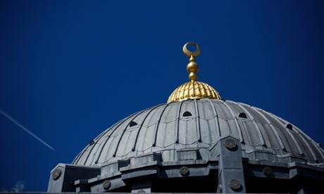 Bradford Central Mosque