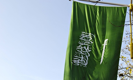 The flag of Saudi Arabia flies at the Mall