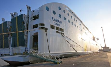 Elyros car ferry in Tobruk