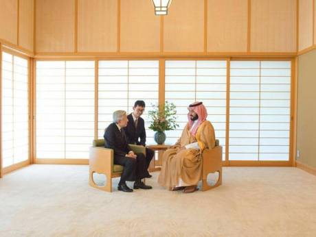 Image result for japan emperor with saudi prince