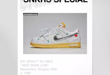 This Is How to Get That Elusive Nike SNKRS Exclusive Access