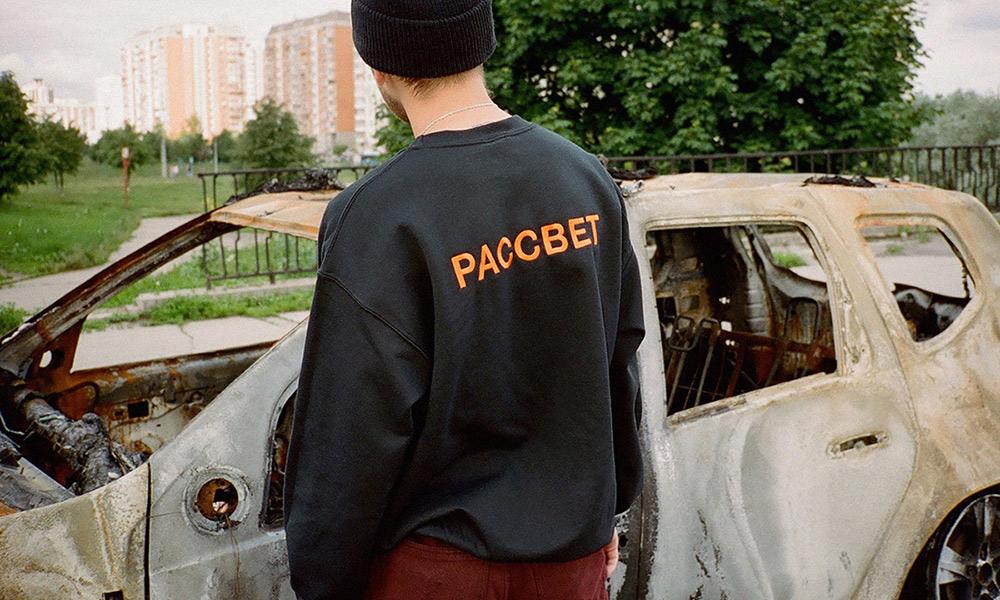 Resultado de imagen para paccbet