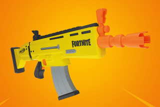 Fortnites Scar Gun Is Being Turned Into A Nerf Toy