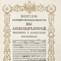 Russian ratification of the Alaska purchase, June 1867