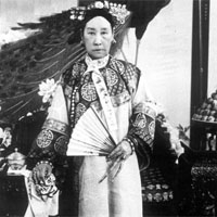 Empress Dowager Cixi (Tz'u Hsi) of China