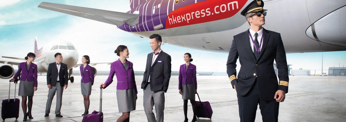 HK Express - 香港エクスプレス航空 弊社をご利用いただく理由