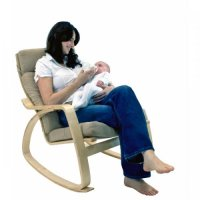Babylo rocking nursing chair 29.99 @ Smyths